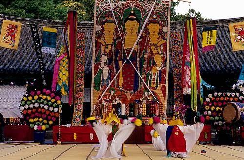 Patrimoine culturel immatériel de l'humanité -Yeongsanjae-