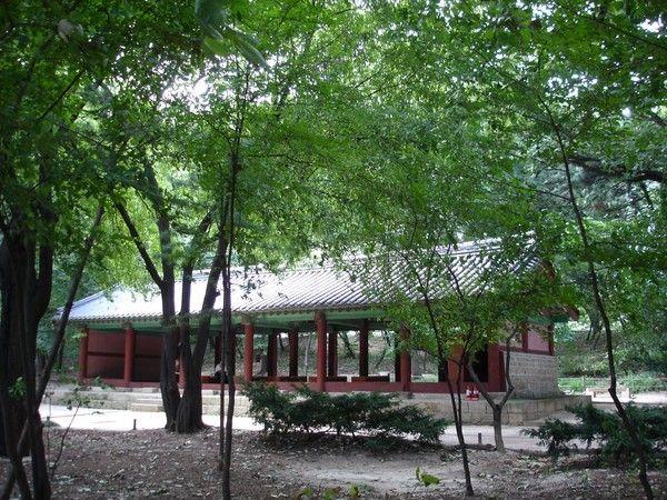 Patrimoine culturel immatériel de l'humanité - Jongmyo -