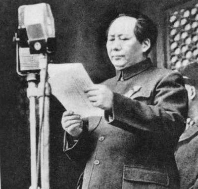 La Chine - Proclamation de la Chine populaire -