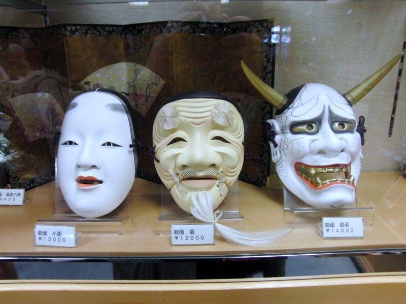 2009-Japon-121.jpg