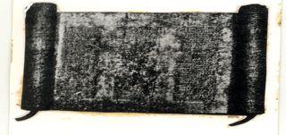 24-papyrrouleau-1490742.jpg