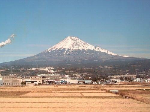 Les volcans - le Fuji-Yama -