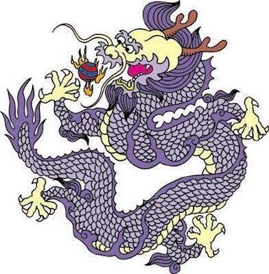 Religion - créatures mythiques - Le Dragon -