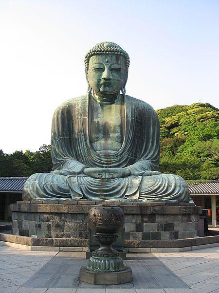 Art et sculpture - Sculpture japonaise - Arts primitifs -