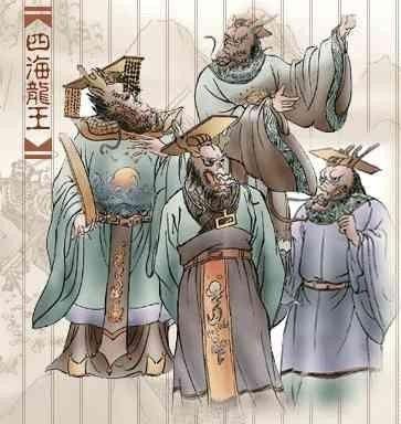 Mythologie chinoise - Ao -
