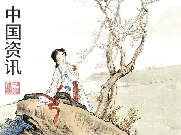 Art et Peinture - Peinture chinoise -