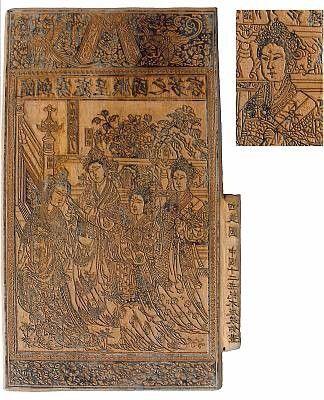 Patrimoine culturel immatériel de l'humanité-xylogravure