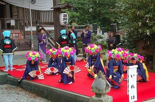 Patrimoine culturel immatériel de l'humanité - Akiu no -