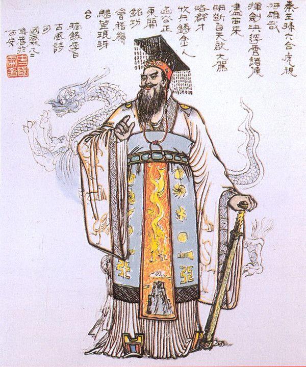 Histoire - Antiquité - Asie Mineure - 1er empereur chine  -