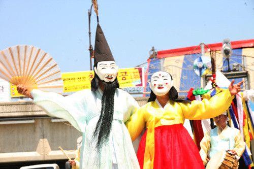 Patrimoine culturel immatériel de l'humanité-festival Danoje