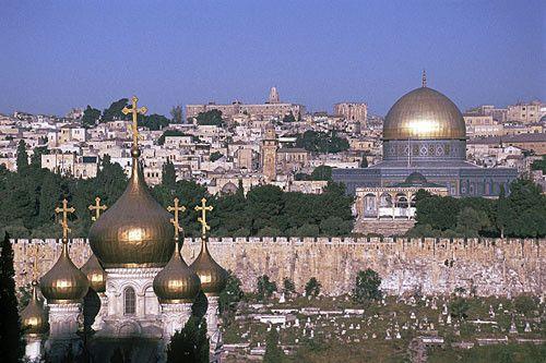 Villes étrangères - Jérusalem -