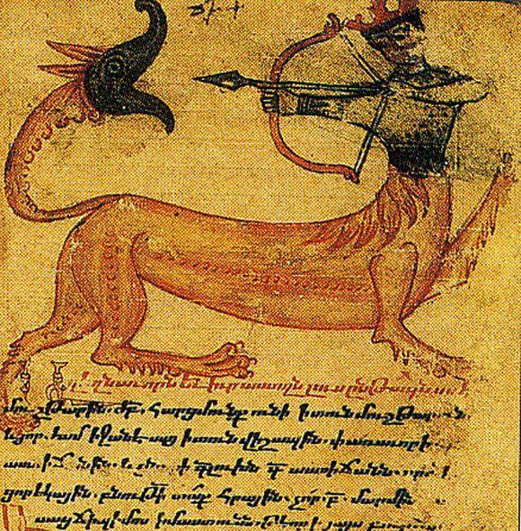 centaure-11-1fdd64f.jpg
