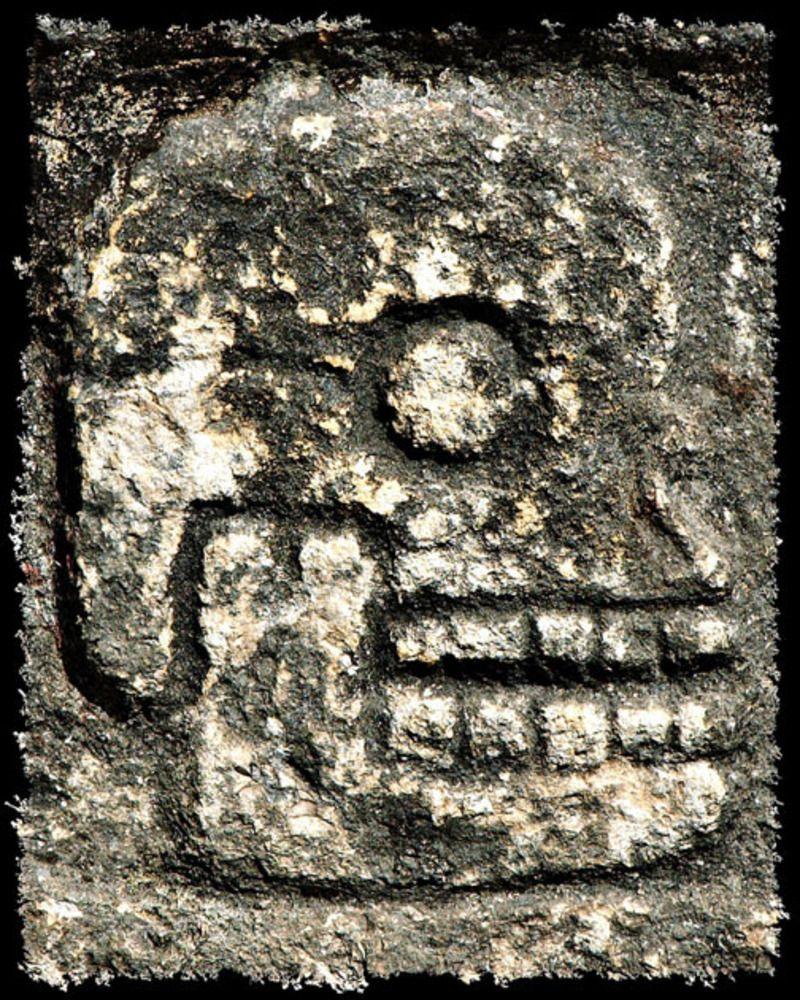 chichen-201-186f92c.jpg