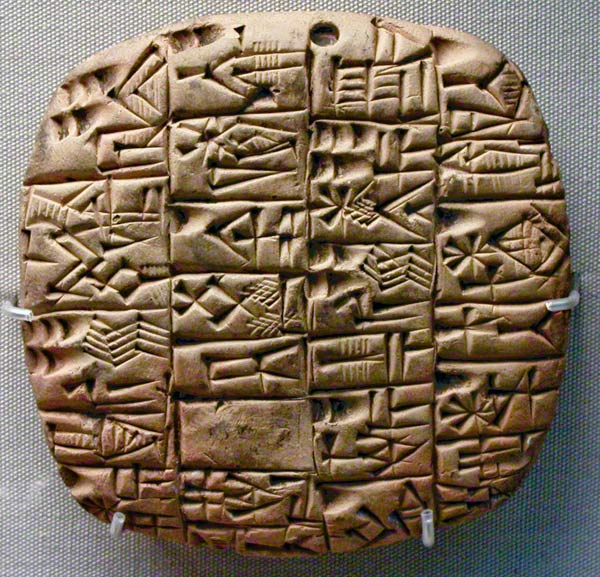 cuneiforme-babylone-22d27f6.jpg