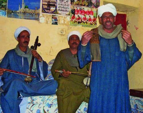 Patrimoine culturel immatériel de l'humanité - Al-Sirah -