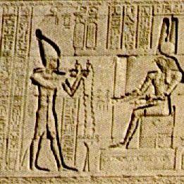 Histoire - Antiquité - Egypte ancienne - 1500 -