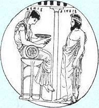 mythologie greco romaine dieu non olympien th mis. Black Bedroom Furniture Sets. Home Design Ideas