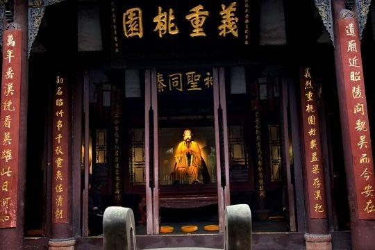 temple-wuhou-chengdu-sichuan-771943.jpg